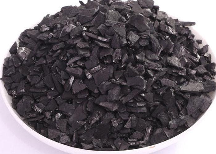椰壳黄金活性炭